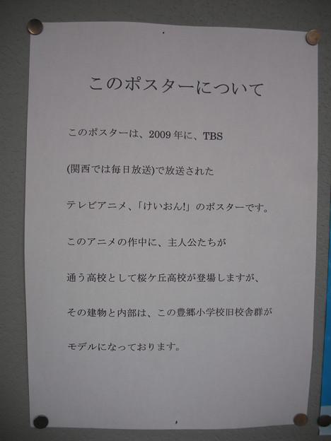 写真: DSCF0190