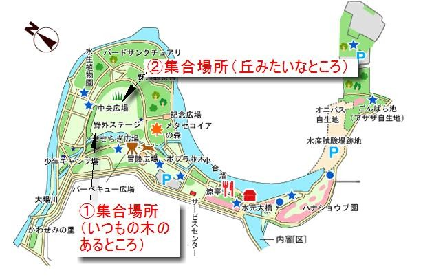 Photos: MAP