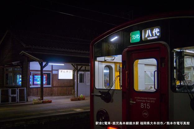 駅舎と電車。
