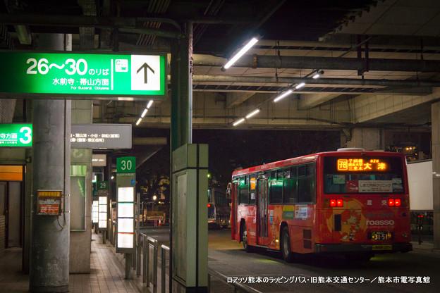 ロアッソ熊本のラッピングバス。