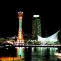 神戸の街が好き!