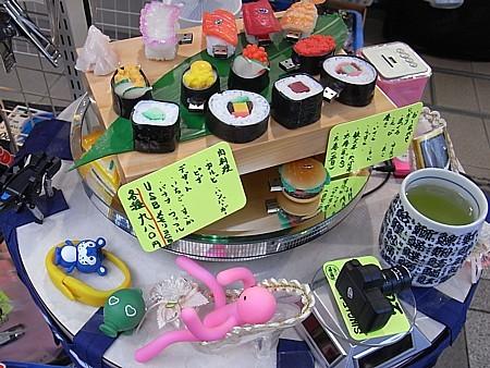 寿司USB