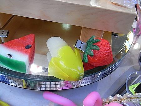 寿司型メモリ