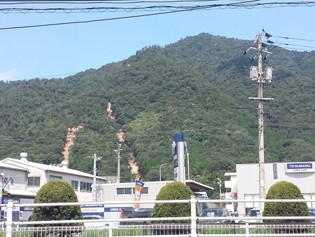 ... 広島~愛知県名古屋市 - 楽天