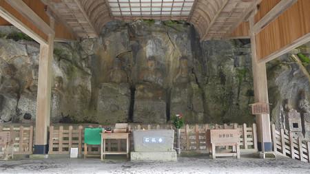 臼杵石仏 ホキ石仏第一群(1)