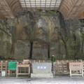 写真: 臼杵石仏 ホキ石仏第一群(1)