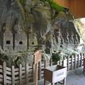 写真: 臼杵石仏 ホキ石仏第一群(4)第三龕、第四龕