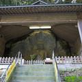 写真: 臼杵石仏 山王山石仏(1)