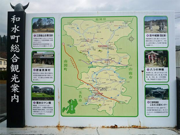 和泉町観光総合案内図