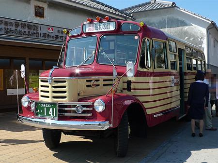 昭和ロマン蔵~ボンネットバス