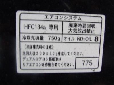 2010_12220012