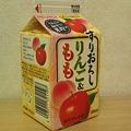 写真: 【桃汁】すりおろし りんご&もも