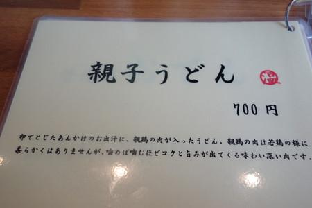 DSC00192