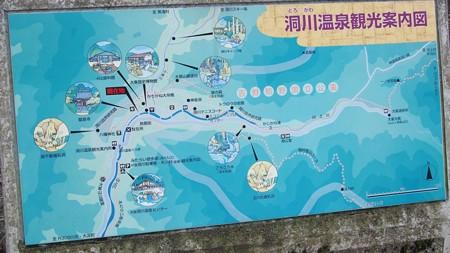 ryuusentera_map