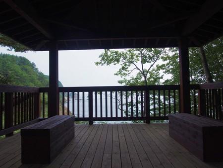 memorial_park_nakanohama48