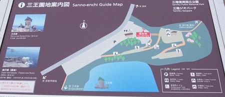 sannnouiwa_map