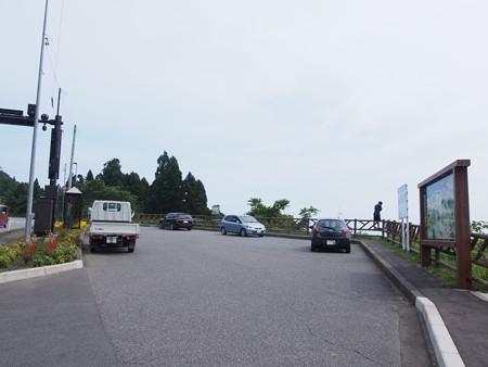 kumanohana_kokudou_iwaiumi2