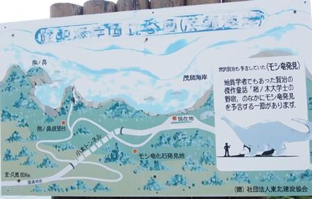 kumanohana_kokudou_iwaiumi_map