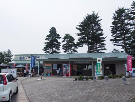 mitinoeki_tanohata01