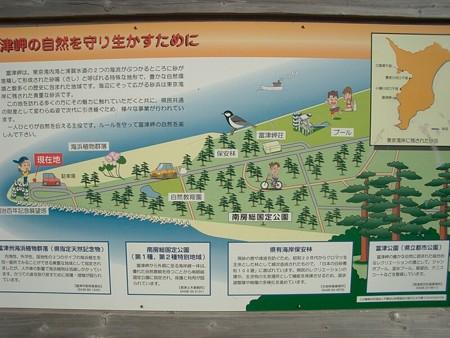 hudusaki_map