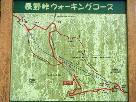naganotouge_map