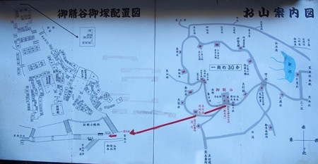 husimiinari_map2