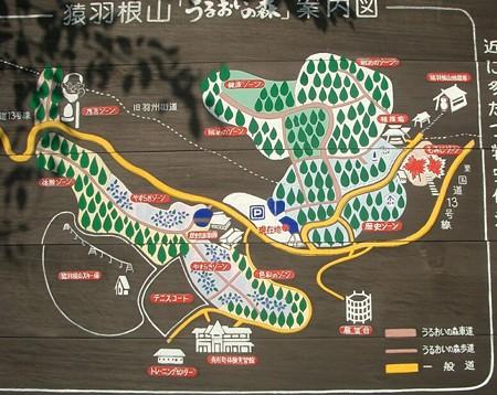 sarubanetouge_map