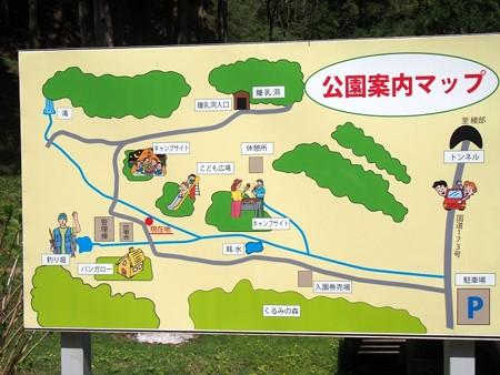 situsisyounyuudou_map