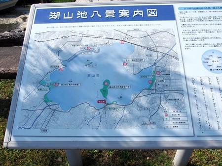 koyamaike_aosima_map