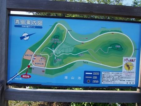 koyamaike_aosima_map2