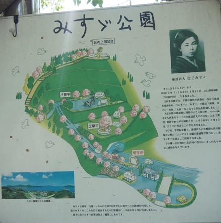 misuzukouen_map