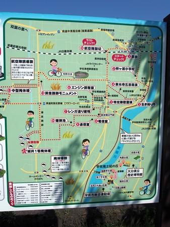 susakoukuutai_siroiitigou_map2