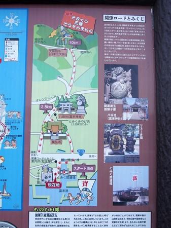 mane-kinekokouen_takasabasi_map2