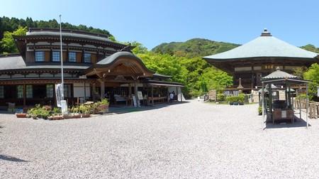 hutagoji_kunisaki_p3