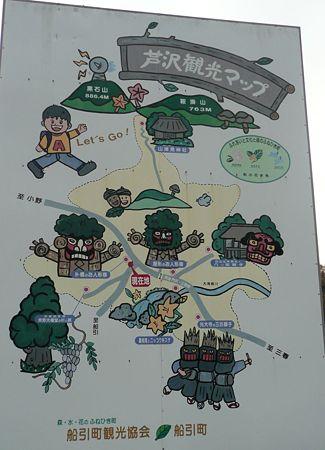 oningyousama_map