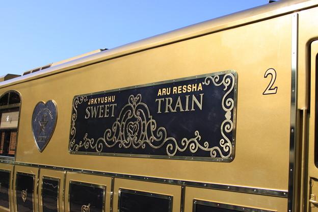 Photos: 或る列車 7