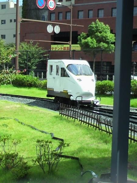 ミニミニ特急列車
