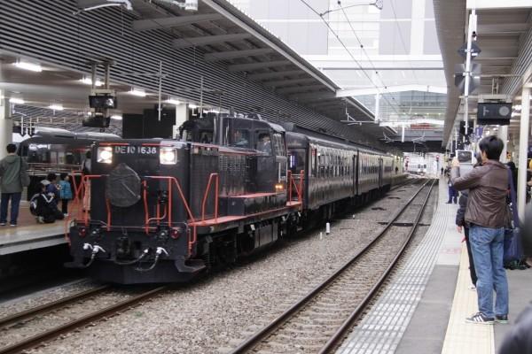 特別臨時列車1