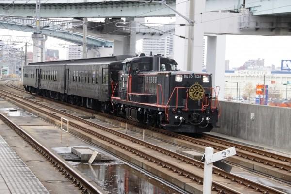 特別臨時列車3