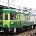 Photos: 甘木鉄道車両