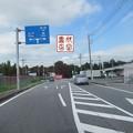 写真: 木間ケ瀬05