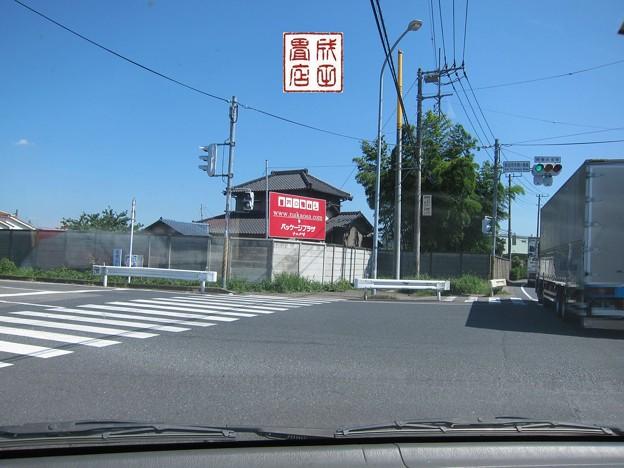 写真: 木間ケ瀬08