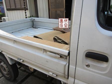 宮代町本田05