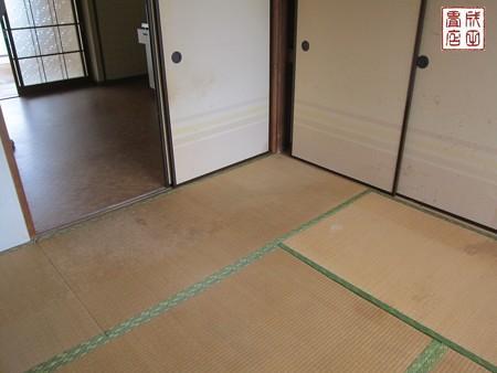 しづか3-208号室05