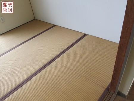 しづか3-302号室03