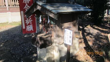姫宮神社09