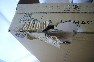 140801-2 宅急便の破損