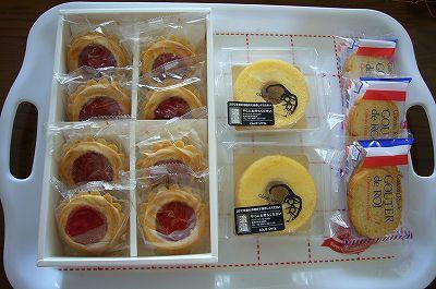 140824-1 東京土産のお菓子