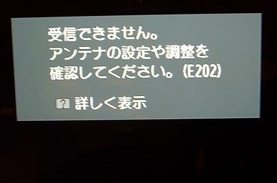 151012-1 受信できません。