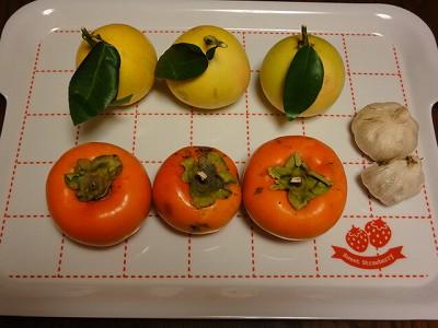 151112-1 グレープフルーツ・柿・黒ニンニク
